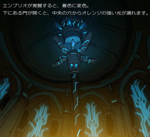 File:T-system (Concept Artwork, 3).png