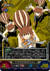 File:Unlimited Vs (Makoto Nanaya 6).png