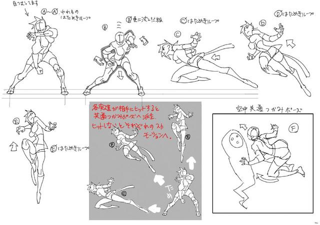File:Bullet (Concept Artwork, 19).png