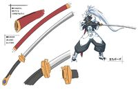 Hakumen (Concept Artwork, 4)