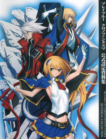 File:BlazBlue Chronophantasma Material Collection (Cover).jpg