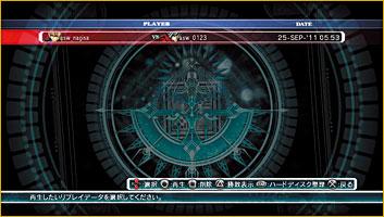 File:Replay Theater Mode.jpg