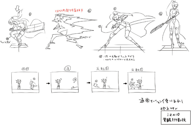 File:Izayoi (Concept Artwork, 33).png