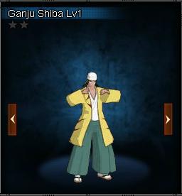 Ganju