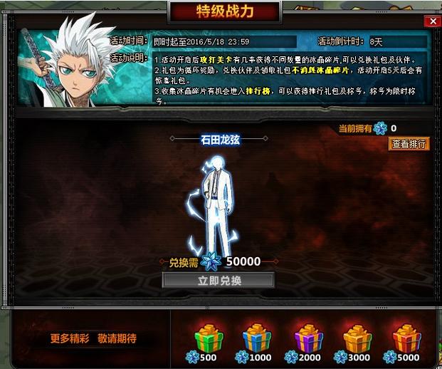 Ryuken22