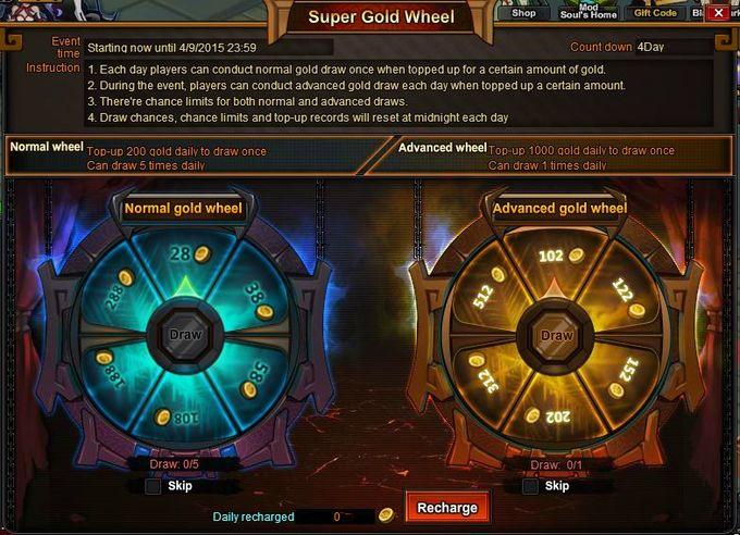 Goldwheel-icon