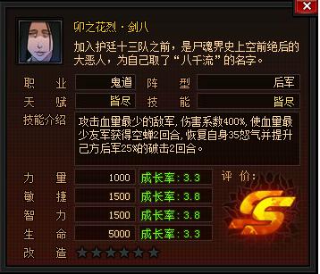File:Retsu2.png
