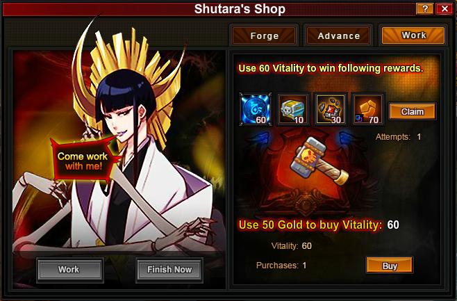 ShutaraShop2