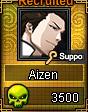 File:Aizen1.png