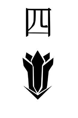 4th Division Insignia