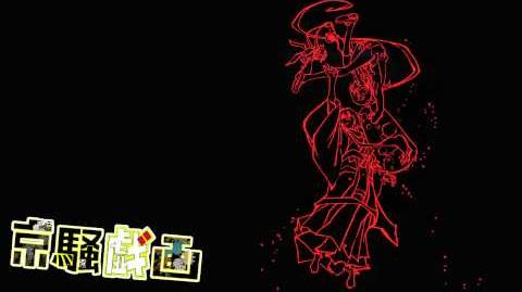 Kyousougiga OST - 17 Drowsy Afternoon