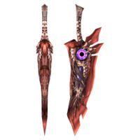 200px-Weapons-Nightmare