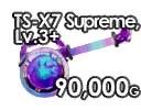File:TS-X7 Supreme Lv.3+.jpg