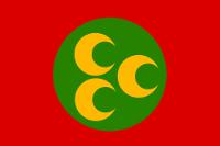 File:Ottoman.png