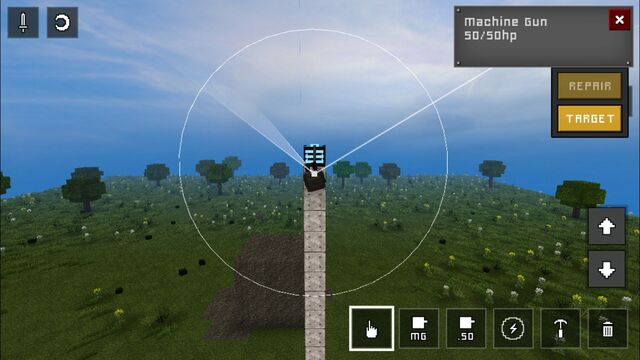 File:Machine Gun Firing Arc Vertical.JPG