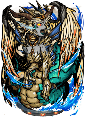 File:Tiamat, Mother of Dragons II.png