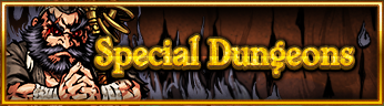 File:SD27 Banner.png