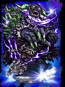 Ymir, Primordial Giant Figure