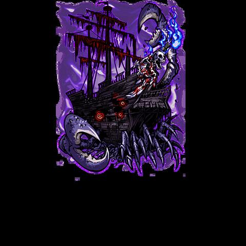 File:Wandering Ghost Ship II Boss Figure.png