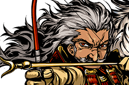 File:Tametomo, Master Archer II Face.png