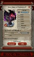Eton Eater of Darkness II (example)