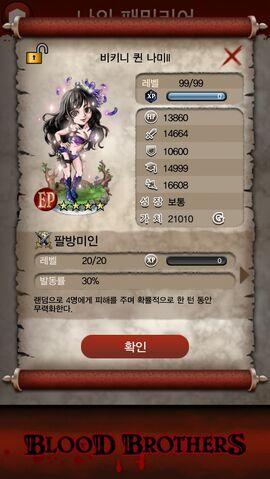 File:나미.jpg