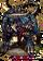 Sigiled Corpse Beast Figure