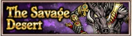 File:The Savage Desert Banner.jpg