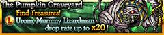The Pumpkin Graveyard Banner