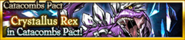 Catacombs Pact July 2015 Banner