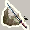 File:Mantra Falls Logo.png
