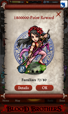 File:Diaochan, Staffmaster Point Reward.png