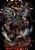 Nergal, Abyssal Overseer Figure