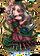Briar, Grimoire Keeper Figure