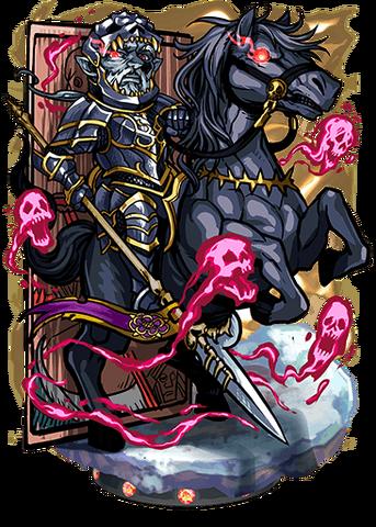 File:Arcanan Death II Figure.png