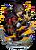 Houdi, Tarot Sorcerer Figure
