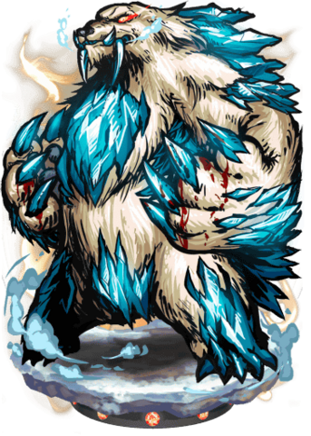 File:Frost Bearwolf Figure.png