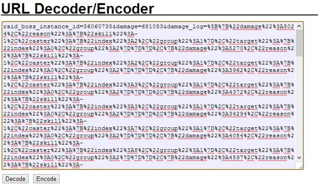 File:URLDecoder.png