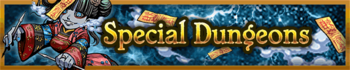 Special Dungeons 32