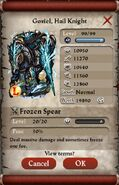 Goviel, Hail Knight OPE50