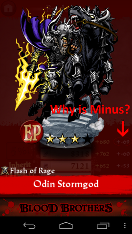 File:Odin Storm God 10% PE.png