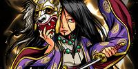 Aso, Mask of the Ogre II