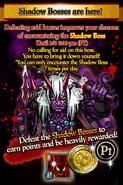 SRB34 Shadow Bosses Notice