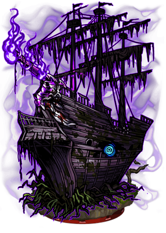 File:Wandering Ghost Ship Figure.png