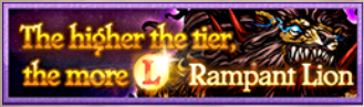 File:Tier Pact Banner Feb 21 2014.png