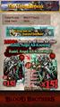 Thumbnail for version as of 06:05, September 9, 2013