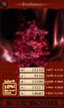 Thumbnail for version as of 21:22, November 16, 2012