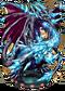 Amethyst Dragon II Figure