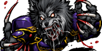 Neuri, Howling Wolfman II