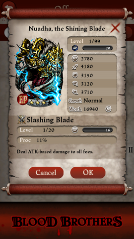 File:Nuadha the shining blade.png